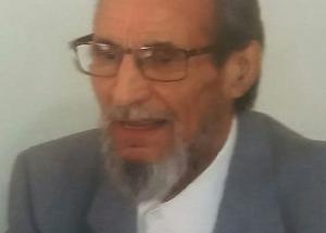 Obituary – Walter Gambler